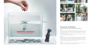 water-saving-social-ads